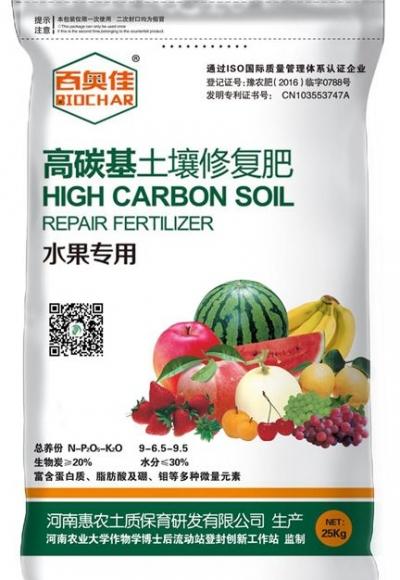 水果专用--高碳基热博官网app肥料