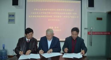 俄鞑靼斯坦共和国农业服务科学生产联合公司的厂长委员会主席尼亚斯先生来访河南热博注册