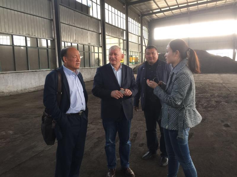 河南热博注册集团